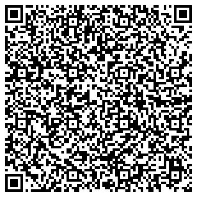 QR-код с контактной информацией организации РЕСПУБЛИКАНСКАЯ СПЕЦИАЛЬНАЯ БИБЛИОТЕКА ДЛЯ СЛЕПЫХ
