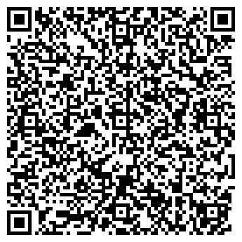 QR-код с контактной информацией организации № 52 ЧЕБУРАШКА