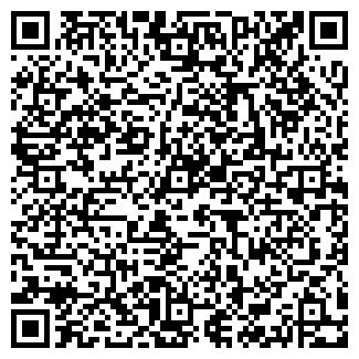 QR-код с контактной информацией организации СИНДИКА