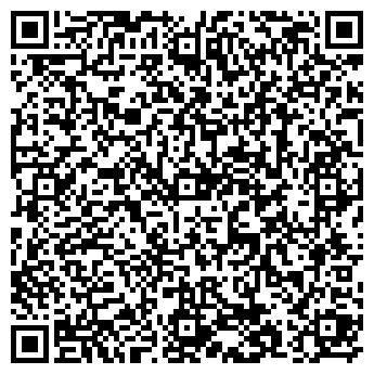 QR-код с контактной информацией организации ПРОШИН А. В., ЧП