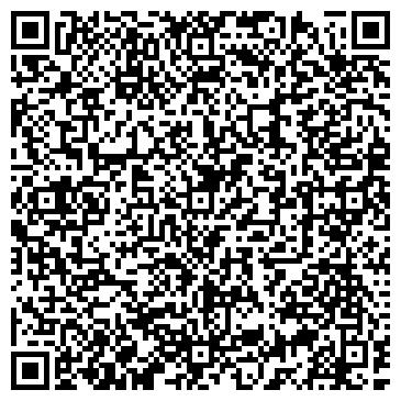 QR-код с контактной информацией организации Рекламное агентство ФБР