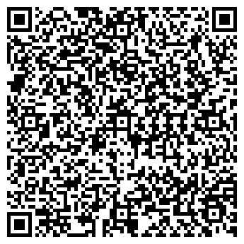 QR-код с контактной информацией организации № 228 АПТЕКА
