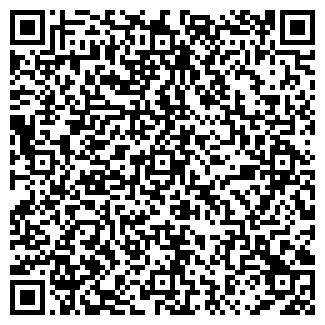 QR-код с контактной информацией организации КЛЁСТ, ООО