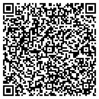 QR-код с контактной информацией организации ЛИНАР, ООО