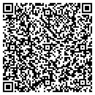 QR-код с контактной информацией организации СТИЛУС, ЗАО