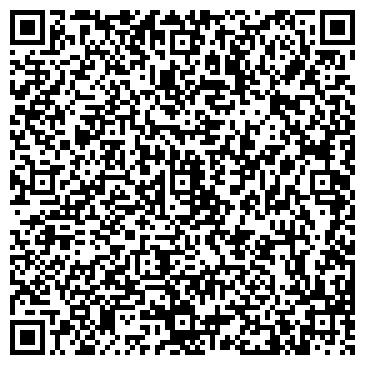 QR-код с контактной информацией организации ЛЕЧЕБНО-ОЗДОРОВИТЕЛЬНЫЙ КОМПЛЕКС