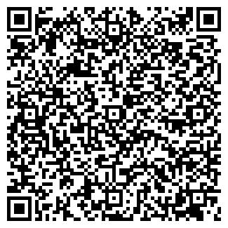 QR-код с контактной информацией организации ЮТК, ОАО