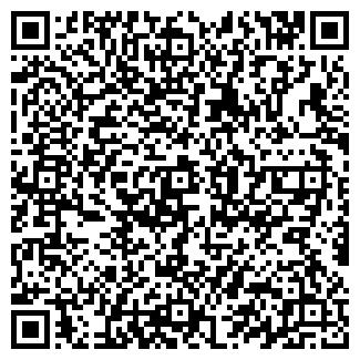 QR-код с контактной информацией организации КАМПА, ПКФ