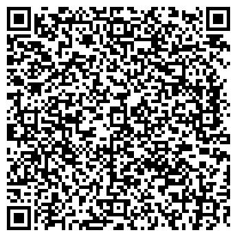 QR-код с контактной информацией организации АРТЛАЙФ-26, ООО