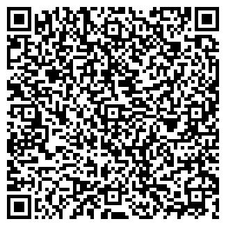 QR-код с контактной информацией организации ГК MAXION