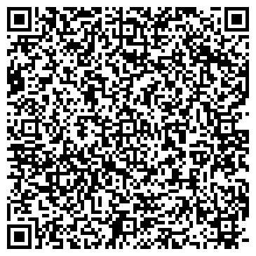 QR-код с контактной информацией организации МЕХАНИЗАЦИИ СТРОИТЕЛЬСТВА СПЕЦИАЛИЗИРОВАННОЕ УПРАВЛЕНИЕ