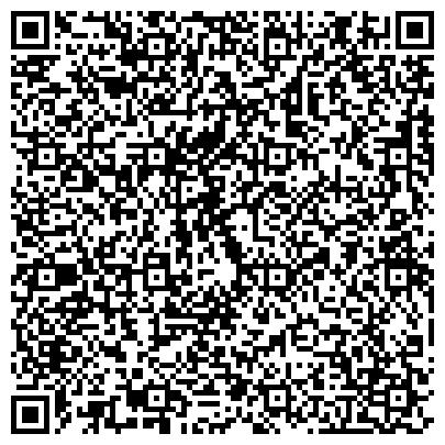 QR-код с контактной информацией организации ЗАВОД КВАНТ, ОАО