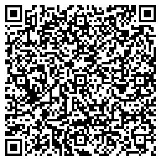 QR-код с контактной информацией организации АВТО, ЗАО