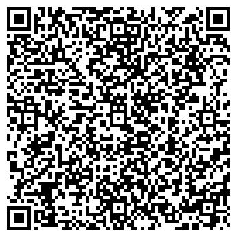 QR-код с контактной информацией организации ЧУВИЛЬДЕЕВА Т. И.