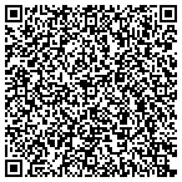 QR-код с контактной информацией организации УРОЖАЙ СЕЛЬСКОХОЗЯЙСТВЕННАЯ КОМПАНИЯ, ЗАО