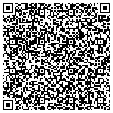 QR-код с контактной информацией организации ДЕТСКАЯ ГОРОДСКАЯ ПОЛИКЛИНИКА № 99