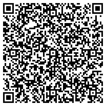 QR-код с контактной информацией организации АЛФЁРОВА Е. Н., ЧП