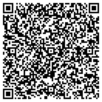 QR-код с контактной информацией организации КРОЛЕВ В. Н.