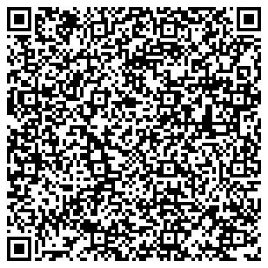 QR-код с контактной информацией организации КОЛХОЗА ИМ. ВОРОШИЛОВА МЕДПУНКТ БРИГАДЫ № 4