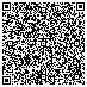 QR-код с контактной информацией организации АПОЛЛОНСКОЕ РЕМОНТНО-ТЕХНИЧЕСКОЕ ПРЕДПРИЯТИЕ