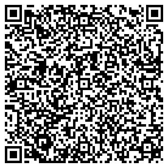 QR-код с контактной информацией организации КАЗАК, ОАО