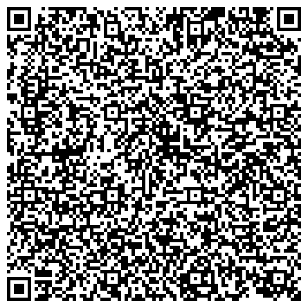 QR-код с контактной информацией организации 4-Я ДИСТАНЦИЯ ГРАЖДАНСКИХ СООРУЖЕНИЙ СТАНЦИИ ПРОХЛАДНАЯ МИНЕРАЛВОДСКОГО ОТДЕЛЕНИЯ СЕВЕРО-КАВКАЗСКОЙ ЖД