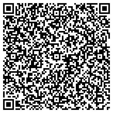 QR-код с контактной информацией организации ТАШКУМЫРСКИЙ ГОРОДСКОЙ ГОСУДАРСТВЕННЫЙ АРХИВ