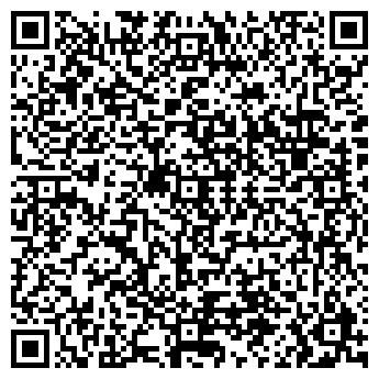QR-код с контактной информацией организации КООКСИАЛ, ЗАО
