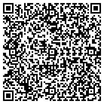 QR-код с контактной информацией организации ГЕАЛ & КО.