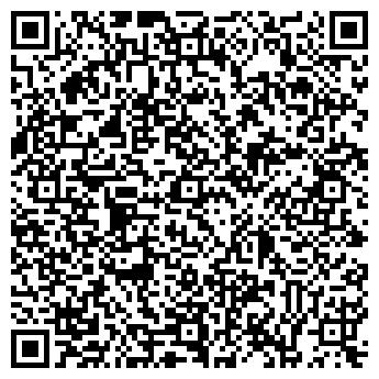 QR-код с контактной информацией организации ТАШКУМЫР АООТ