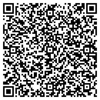 QR-код с контактной информацией организации АО АЛЕН