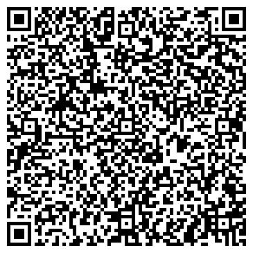 QR-код с контактной информацией организации ДОНСКО-БАЛКИНСКАЯ АМБУЛАТОРИЯ