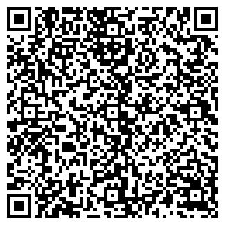 QR-код с контактной информацией организации BEAUTY LOUNGE