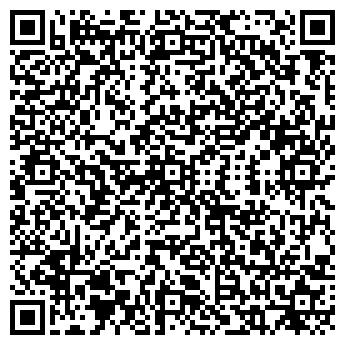 QR-код с контактной информацией организации ПАРТИЗАНЫ