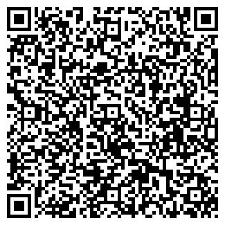 QR-код с контактной информацией организации АО КУЧ