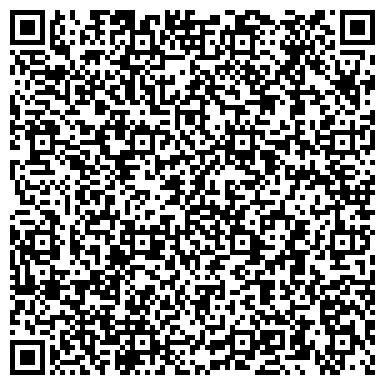 QR-код с контактной информацией организации СТРИЖАМЕНТ