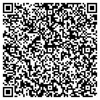 QR-код с контактной информацией организации СОФИ ДЕ ЛЮКС