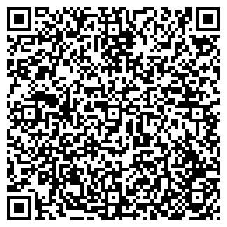 QR-код с контактной информацией организации ЕВРООТЕЛЬ