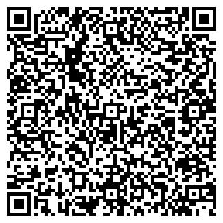 QR-код с контактной информацией организации J. T.