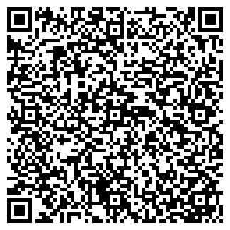 QR-код с контактной информацией организации МАРСЕЛЬ