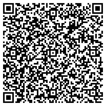 QR-код с контактной информацией организации Телемастер на дому, ЧП