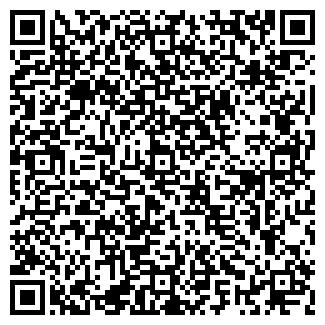 QR-код с контактной информацией организации ДОРОГАН