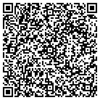 QR-код с контактной информацией организации ГУВД КРАЕВОЕ