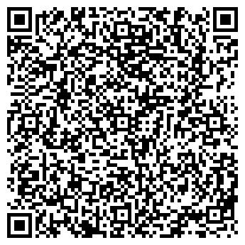 QR-код с контактной информацией организации УФСБ РФ ПО СК, ГУ