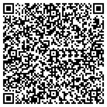 QR-код с контактной информацией организации ВЕТЕРАН-I ФИРМА