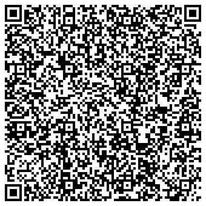 QR-код с контактной информацией организации ИСКРА ОБЩЕСТВО РЕГИОНАЛЬНОГО КООРДИНАЦИОННОГО КОМИТЕТА ПО ДЕЛАМ ИНВАЛИДОВ, СТАВРОПОЛЬСКИЙ ФИЛИАЛ
