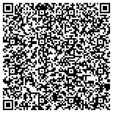 QR-код с контактной информацией организации МЕЖРЕГИОНАЛЬНАЯ БЛАГОТВОРИТЕЛЬНАЯ ОБЩЕСТВЕННАЯ ОРГАНИЗАЦИЯ