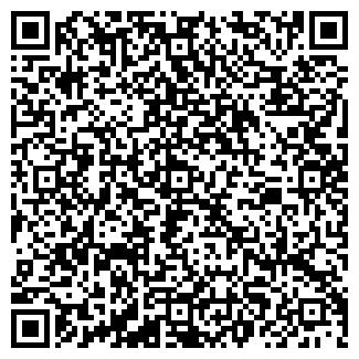 QR-код с контактной информацией организации АРДЭН