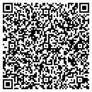 QR-код с контактной информацией организации АРОНА