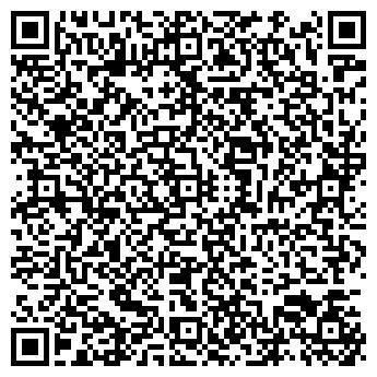 QR-код с контактной информацией организации АЭРОЛАЙН, ООО
